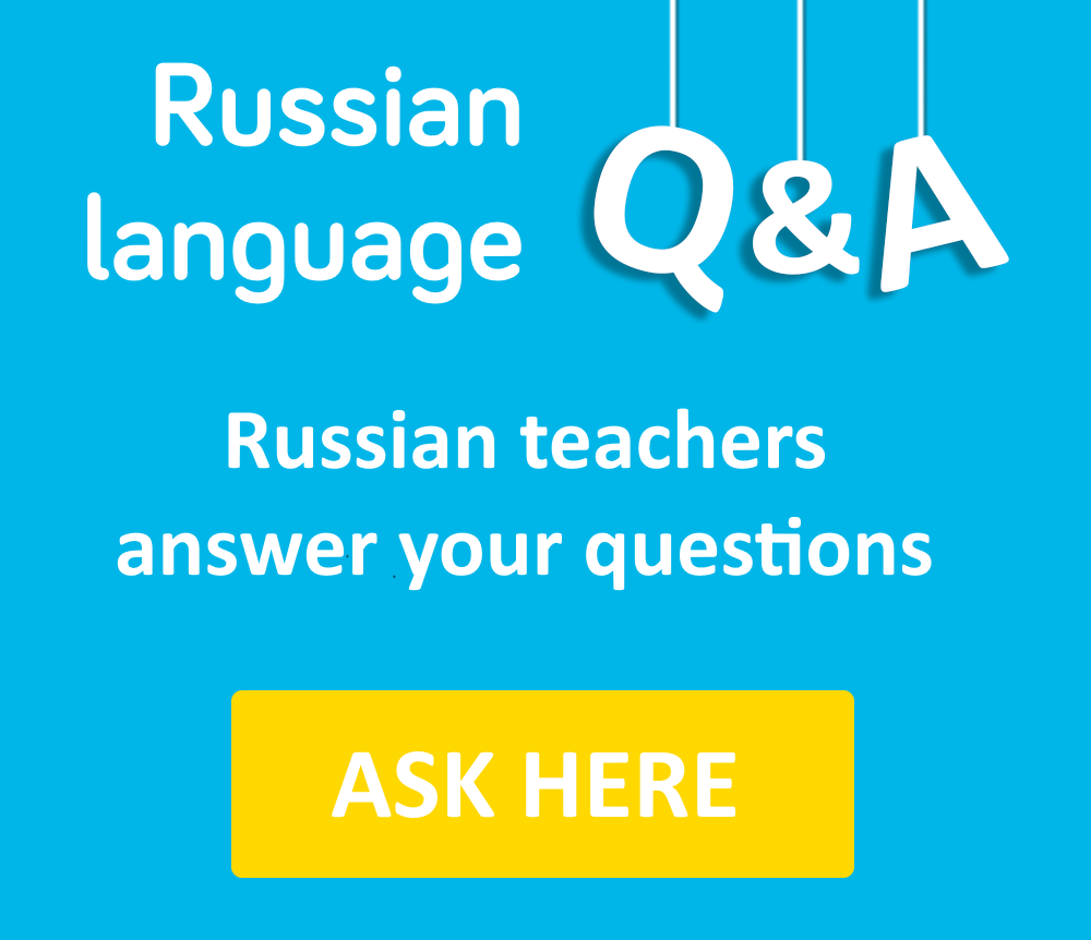 Russian letters - A guide to the Russian alphabet (audio)